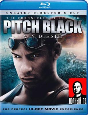 фильм черная дыра скачать