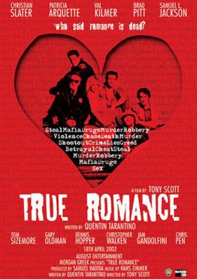 фильм Настоящая любовь