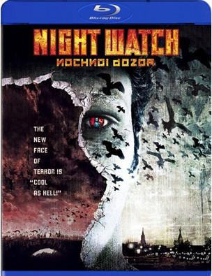 Ночной дозор Международная версия