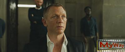 007: Координаты «Скайфолл» скриншот