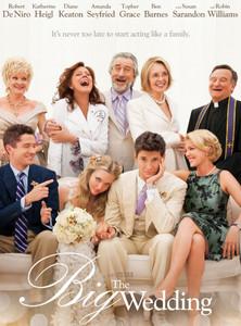 Большая свадьба 2012