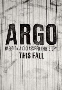 Операция Арго 2012