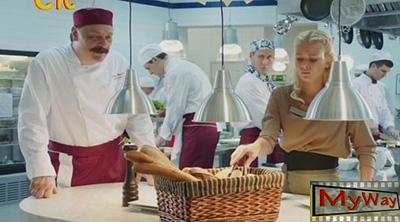 Кухня новые серии кадр