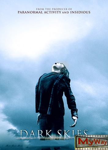 Мрачные небеса