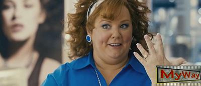 Поймай толстуху, если сможешь 2013 кадр