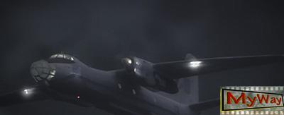 Полярный рейс скриншот