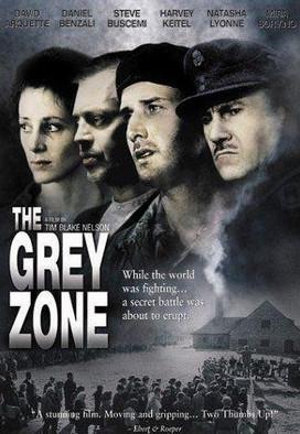 Фильм Серая зона