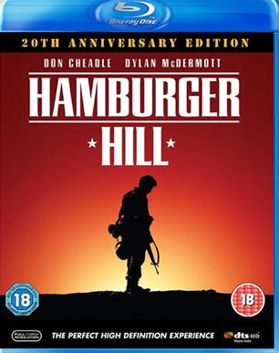 Фильм Высота Гамбургер