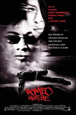 Фильм Ромео должен умереть скачать