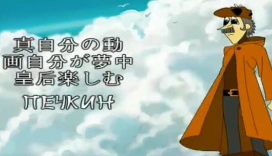 Простоквашино в аниме