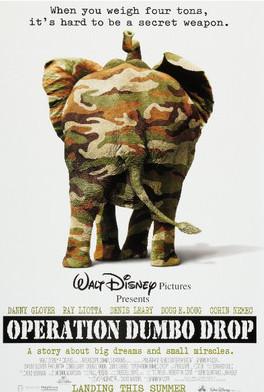 Фильм Операция «Слон»