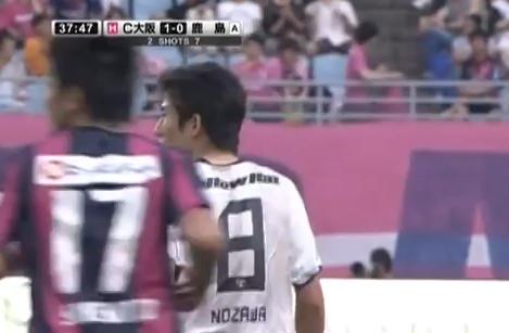 Японский футбол