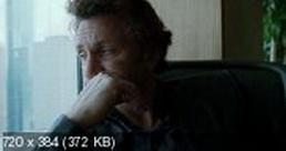 Древо жизни смотреть онлайн скриншот 1
