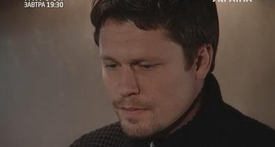 Глухарь 3 сезон смотреть онлайн скриншот 3